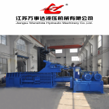 Heavy Duty Scrap Car Baler_China metal balers